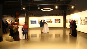 İstanbul Photo Awards 2016' Fotoğraf Sergisi, Ofis Sanat Merkezi'nde