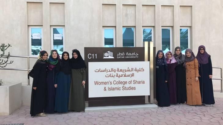 Sakarya Üniversitesi İlahiyat Fakültesi'nden 9 öğrenci Katar'a gitti.