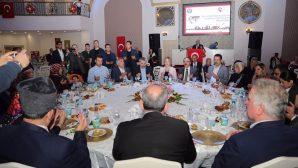 Vali Coş, Gaziler ve Yakınları ile İftar Programında Bir Araya Geldi