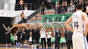 İstanbul'da galibiyet Büyükşehir Basket'in
