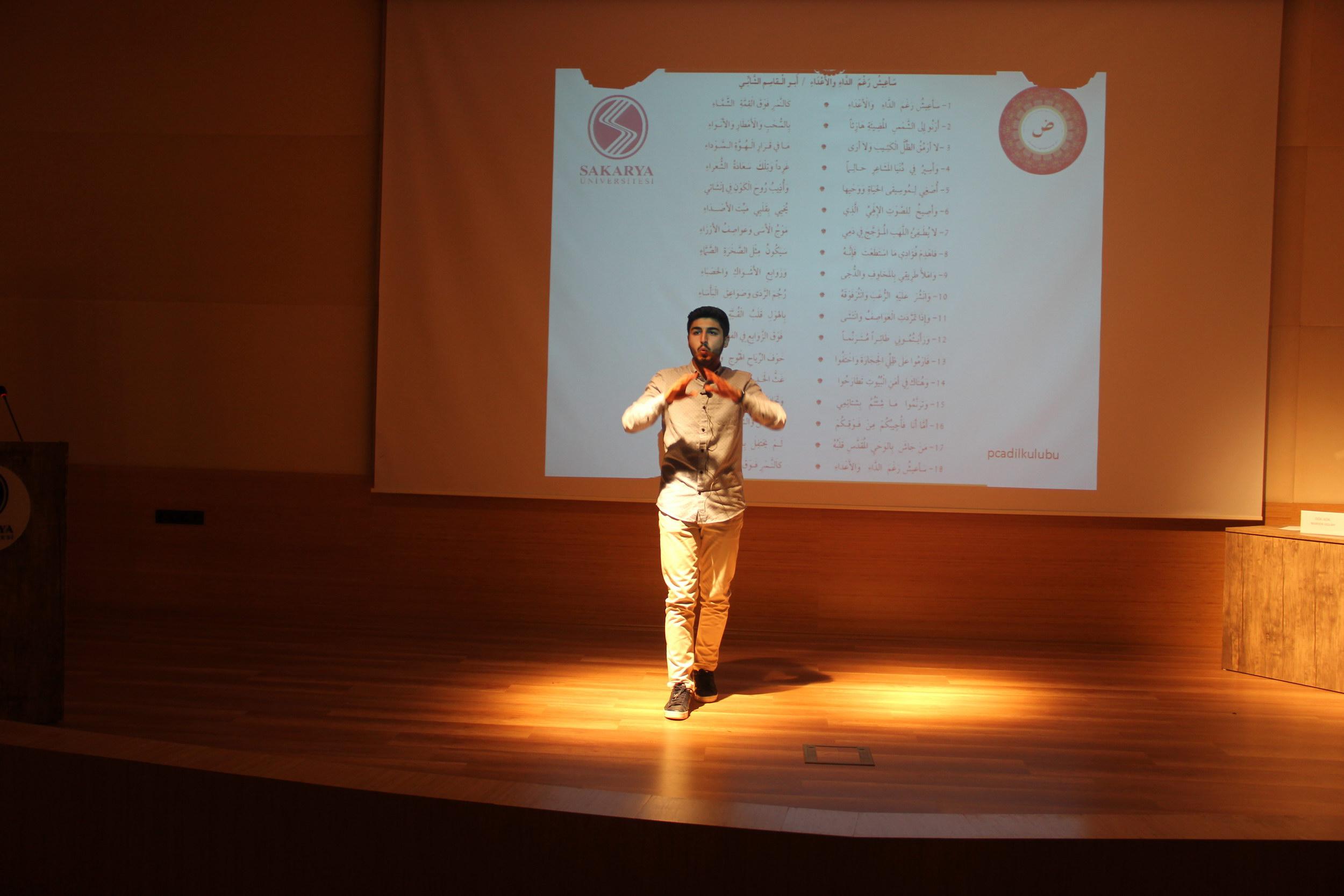 Arapça Şiir Yarışması