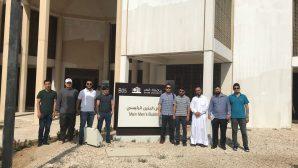 İlahiyat Öğrencileri Katar'da