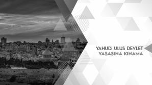 SAÜ 'Yahudi ulus devlet' kararını kınadı.