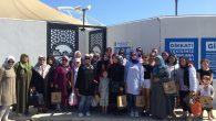 Arifiye'li Bayanlar Kocaali Sahil Park'ta buluştu