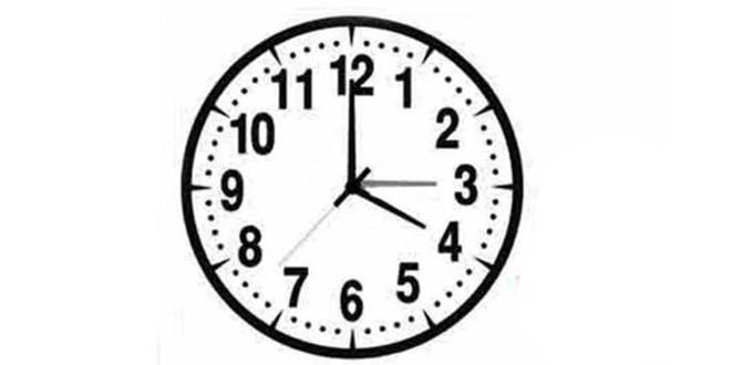 İleri saat uygulamasına devam