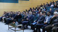 """""""Bosna'nın Bağımsızlığı ve Aliya"""" isimli konferans düzenlendi."""