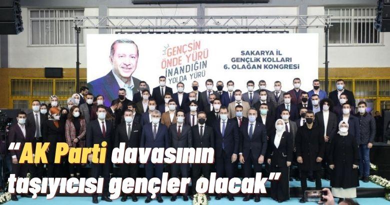 """""""AK Parti davasının taşıyıcısı gençler olacak"""""""