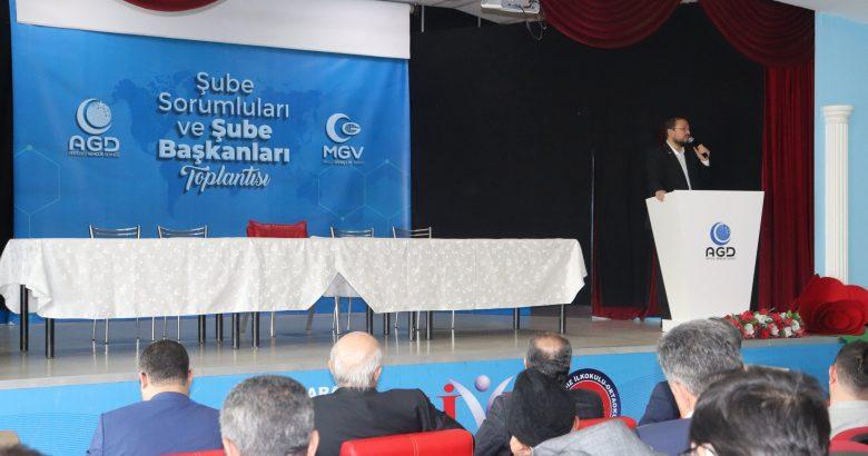 AGD ŞUBE BAŞKANLARI TOPLANTISI  GERÇEKLEŞTİRİLDİ.