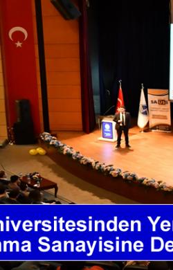 Sakarya Üniversitesinden Yerli ve Milli Savunma Sanayisine Destek