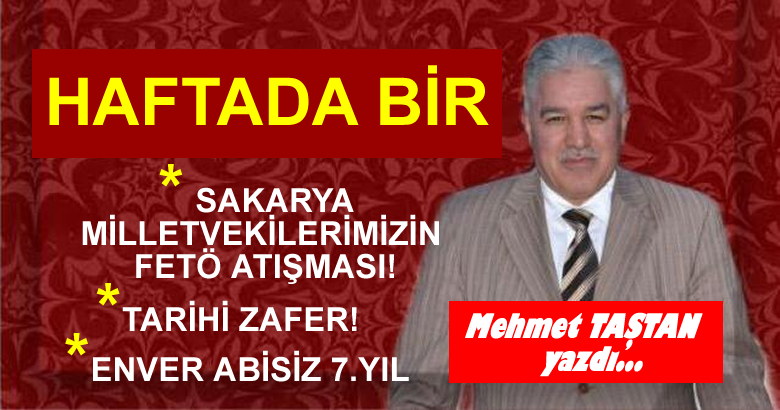 SAKARYA MİLLETVEKİLERİMİZİN FETÖ ATIŞMASI!